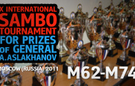 (M62-M74) X International Sambo Tournament for prizes of general A.Aslakhanov | 2011 Moscow