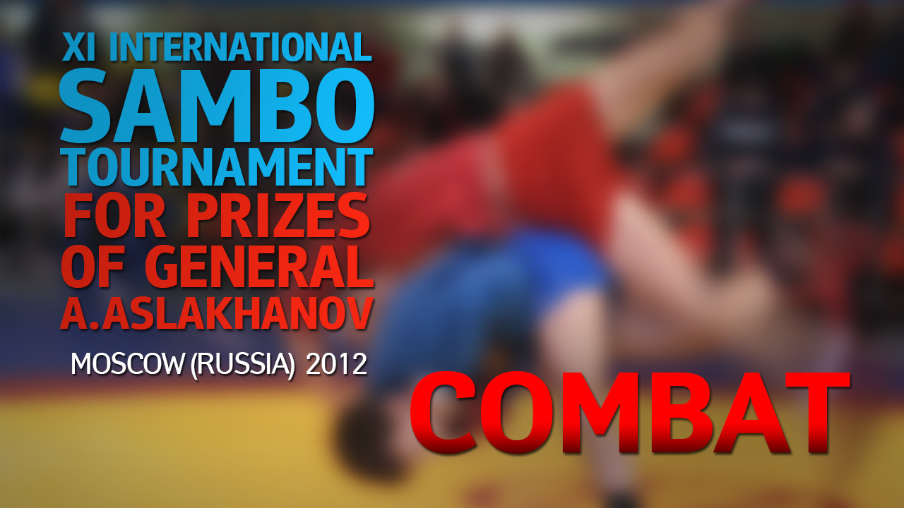 (Combat) XI International Sambo Tournament for prizes of general A.Aslakhanov | 2012 Moscow