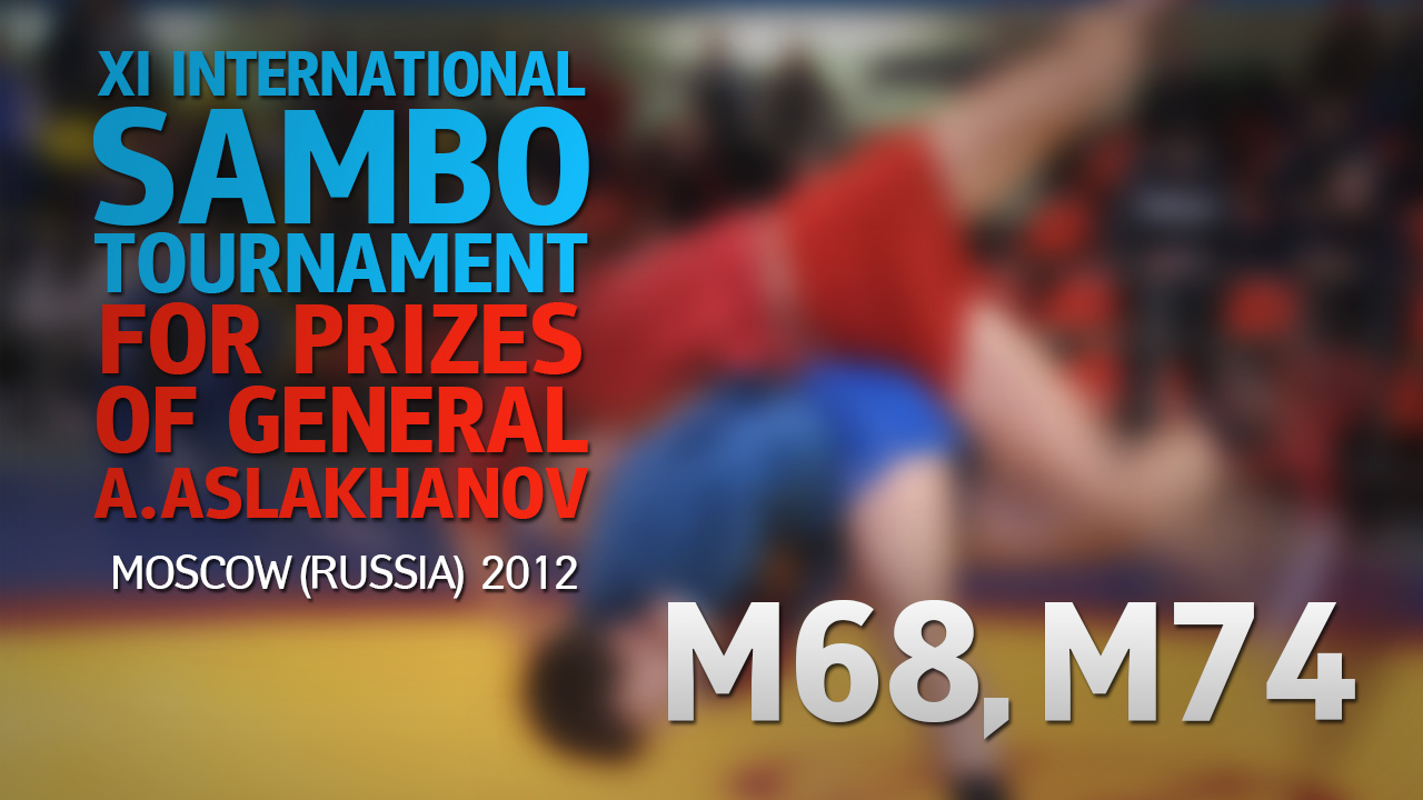 (M68, M74) XI International Sambo Tournament for prizes of general A.Aslakhanov | 2012 Moscow