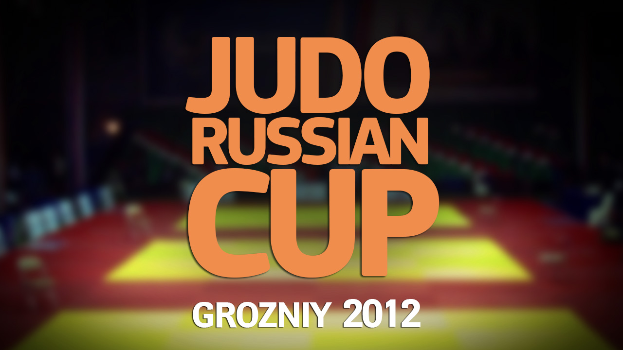 2012 Judo Russian Cup | Grozniy (Russia)