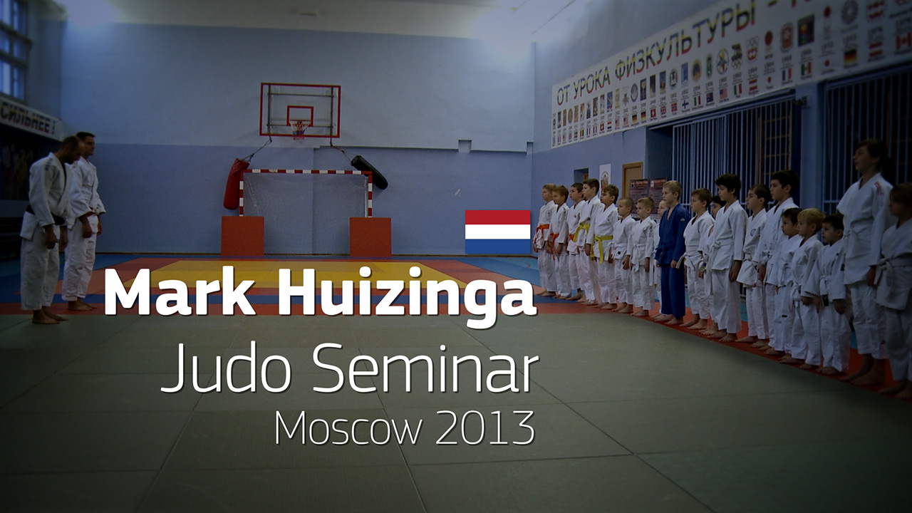 2013 Judo Seminar by Mark Huizinga (NED)